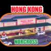 Norcross CityFarmersMarket Norcross WeeklySpecial 150x150 100x100 tr